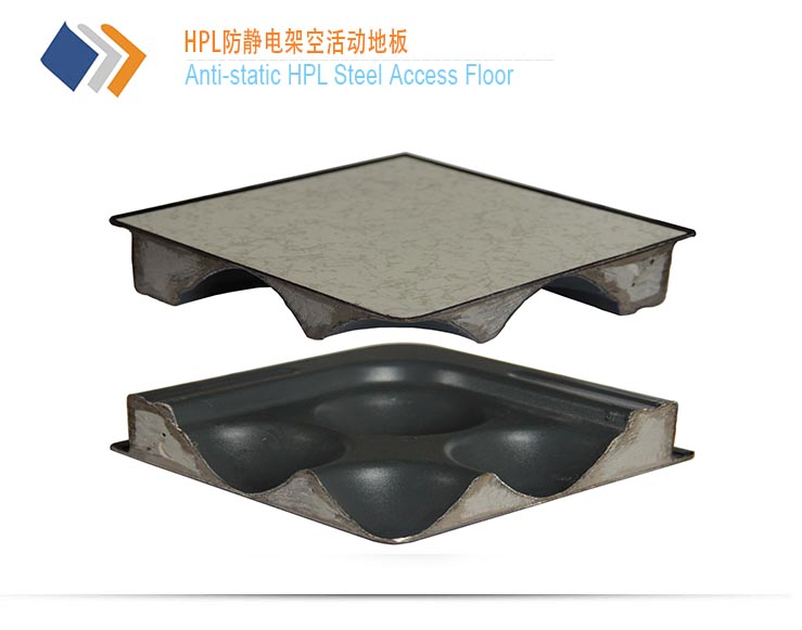 Anti-static HPL Steel Access Floor