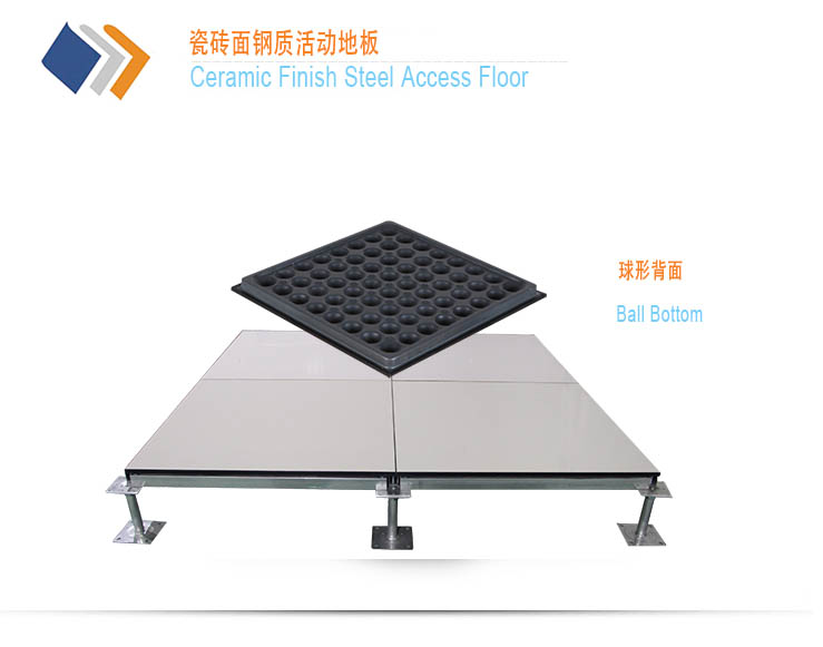 Ceramic Finish Steel Access Floor