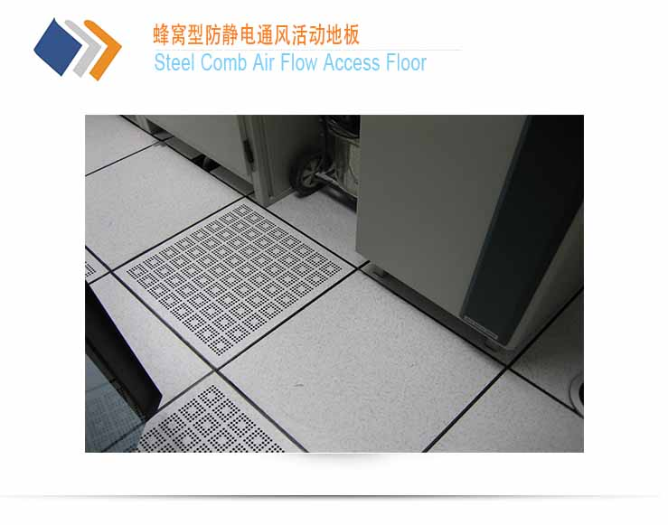 Steel Comb Air Flow Access Floor